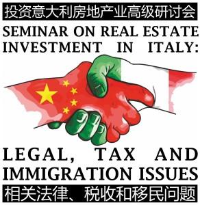 logo_cina_2013