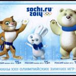 Sochi-Mascot