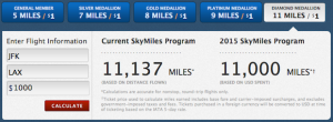 Delta-SkyMiles-Revenue-Calculator-1