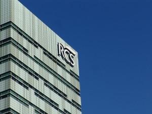 Rcs_2