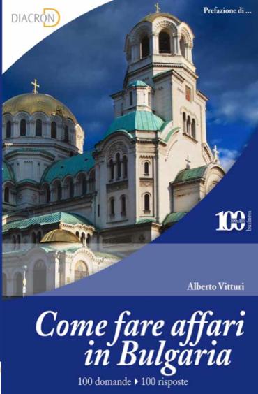 Diacron incontra le aziende al country presentation <br> sulla Bulgaria che si svolge a Roma il 12 dicembre