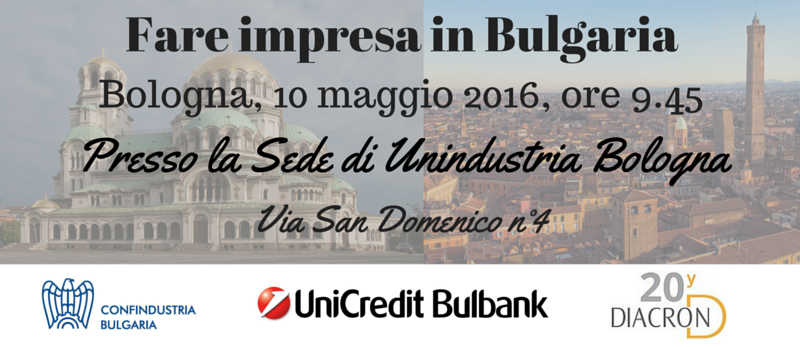 Come fare impresa in Bulgaria