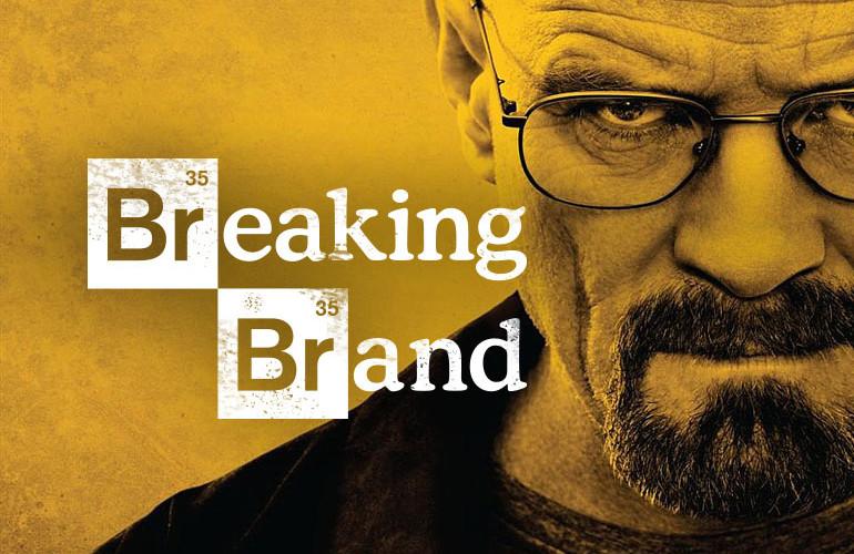 Lavazza, Durex, CocaCola e BCube: i breaking brand che hanno stravolto le regole a favore dell'innovazione