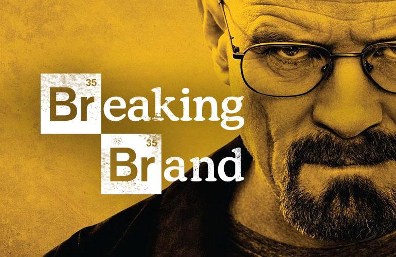 Innovazione: ultimo appuntamento con i Breaking Brand