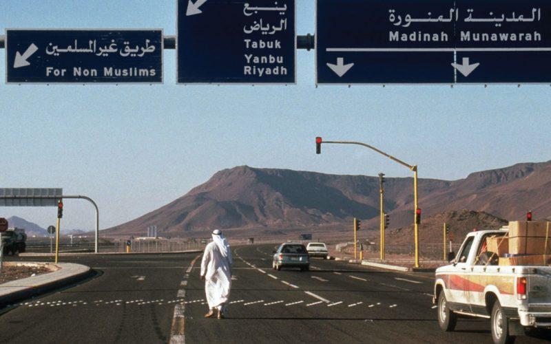 Exportal aiuta l'export verso l'Arabia Saudita