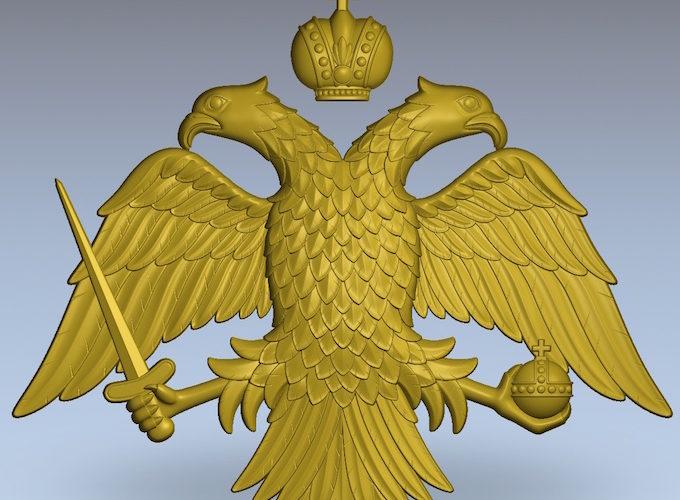 Nuovo console di Casa Imperiale Cernetic di Montenegro e Macedonia