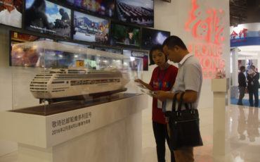 Eccellenze del Made in Italy al 21st Century MSR Expo in Cina