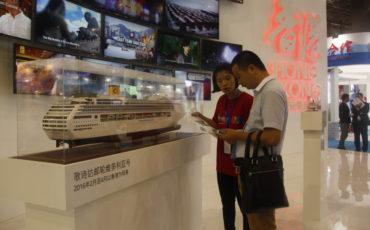 Eccellenze del Made in Italy al 21st Century MSR Expo in Cina