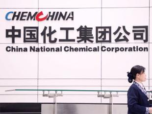 ChemChina and Syngenta receive clearance from the CFI in Usa