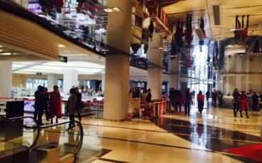 Think China: cresce il settore degli outlet mall in Cina