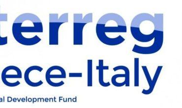 Italia e Grecia: al via il bando per cooperazione tranfrontaliera