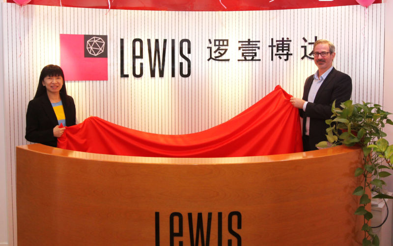 La cinese EBA diventa a LEWIS a pieno titolo
