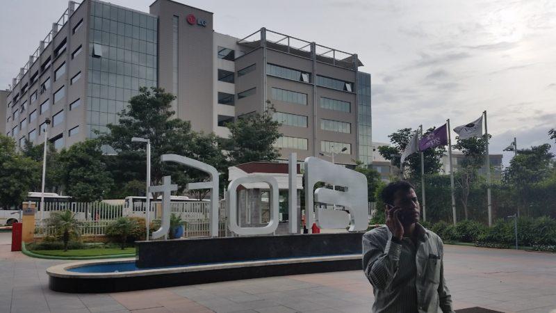 ufficio-bangalore-1esterno