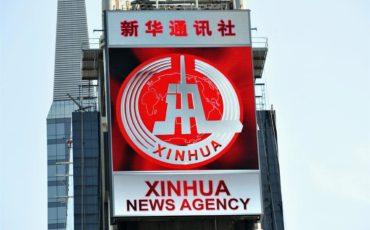 Ansa firma accordo con la cinese Xinhua