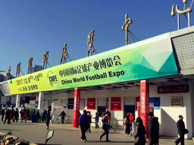China World Football Expo 2018: ecco il padiglione Italia