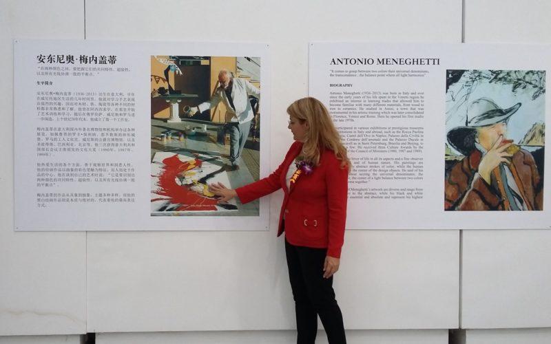 Shanghai Yue Museum ospita la mostra di Antonio Meneghetti