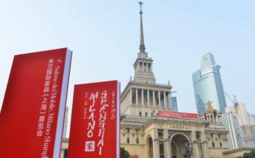 Aefi a Shanghai per dare una scossa all'industria fieristica