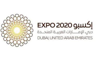 Expo Dubai 2020: Padiglione Italia plastic free