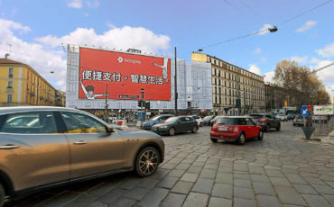 Satispay presenta Vivi Smart per le comunità cinesi in Italia