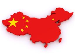 Opportunità d'affari in Cina e Emirati: iscrizioni entro domani