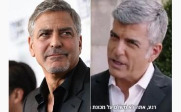 Israeli Espresso Club clona George Clooney per uno spot tv