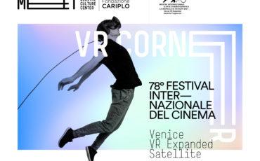 Il Festival di Venezia al MEET di Milano